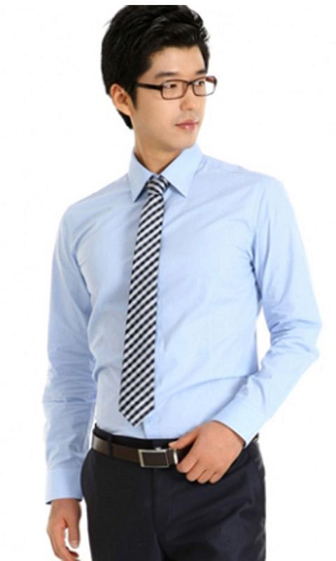 Đồng phục áo sơ mi nam công sở 15