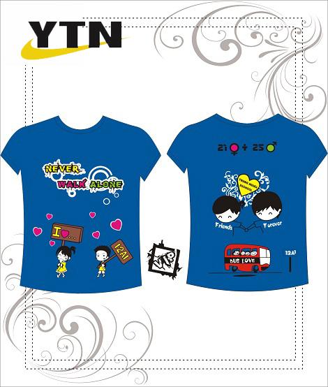 Áo phông đồng phục học sinh 09
