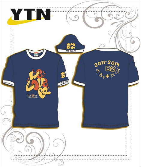 Áo phông đồng phục học sinh 16