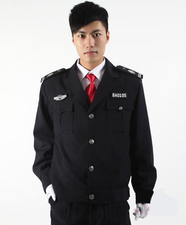 Đồng phục bảo vệ 13