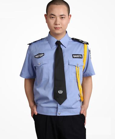 Đồng phục bảo vệ 18