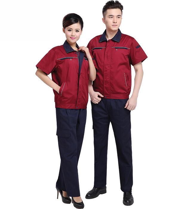 Đồng phục công nhân 12