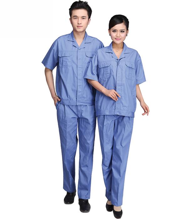 Đồng phục công nhân 15