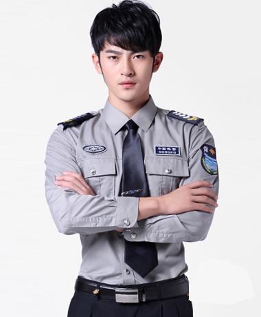 Đồng phục bảo vệ 14