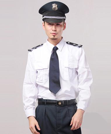 Đồng phục bảo vệ 16