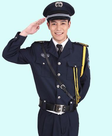 Đồng phục bảo vệ 17