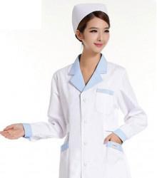 Đồng phục y tá 17