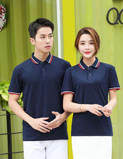 Áo phông đồng phục công sở 12