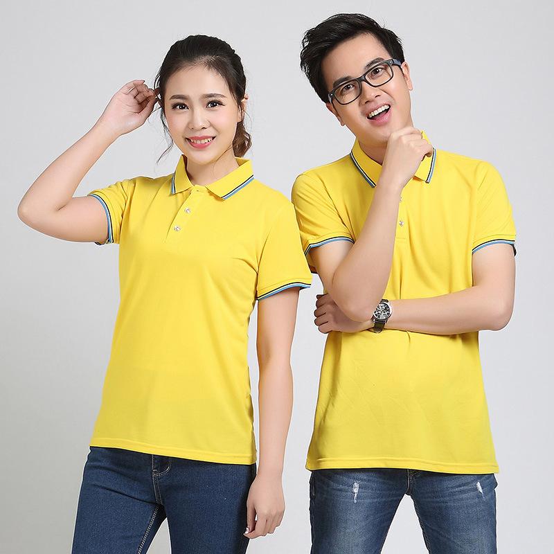 Áo phông đồng phục công sở 11